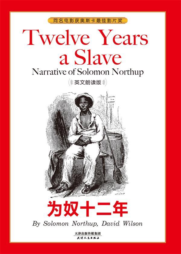 为奴十二年TWELVES YEARS A SLAVE(英文朗读版)