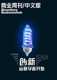 彭博商业周刊:创新从避孕套开始