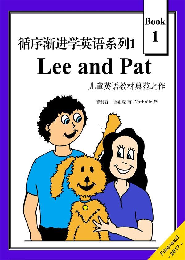 循序渐进学英语系列1:Lee and Pat
