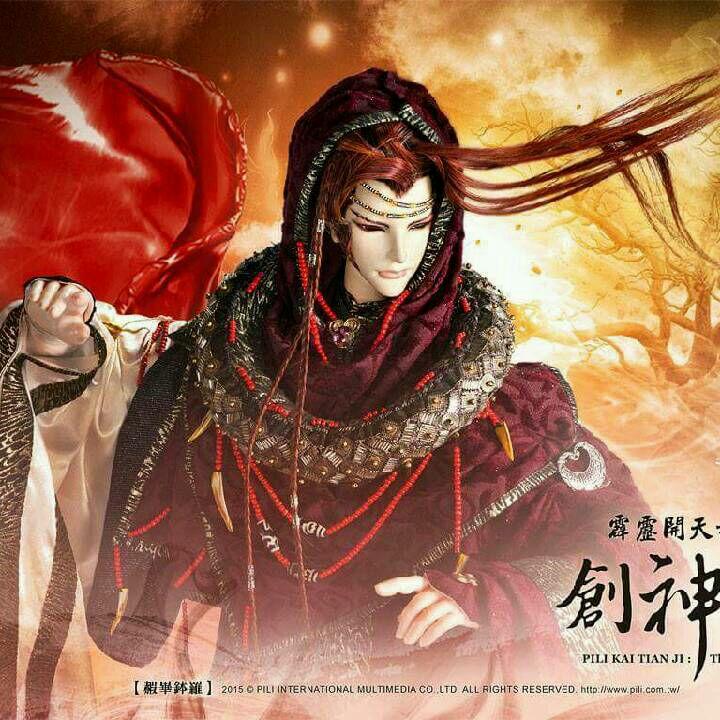 jian_yizhi