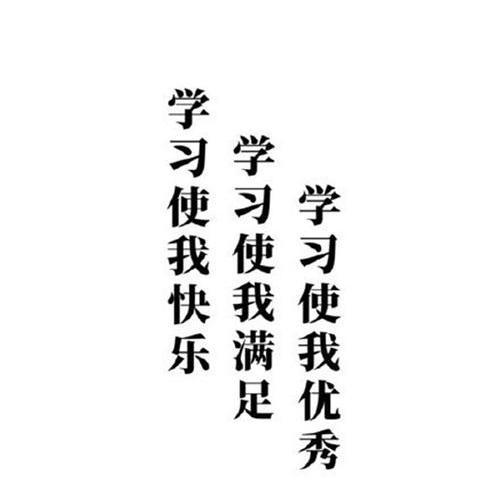 天边_无忌