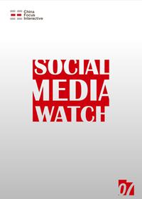 Social Media Watch(第七期)