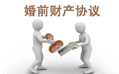 深圳离婚财产如何分割