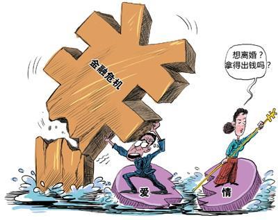 广东离婚律师