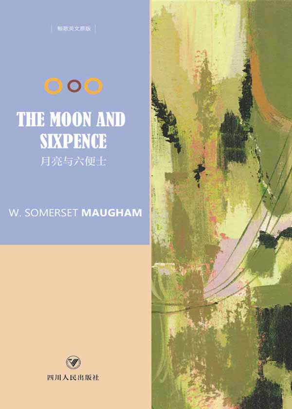 月亮与六便士=The Moon and Sixpence:英文