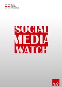 Social Media Watch(第六期)