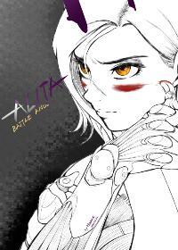 [阿丽塔同人]未见的天使