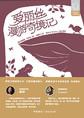 爱丽丝漫游奇境记(中英双语两册套装)