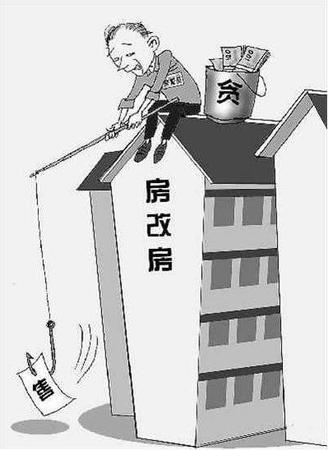 深圳房产纠纷