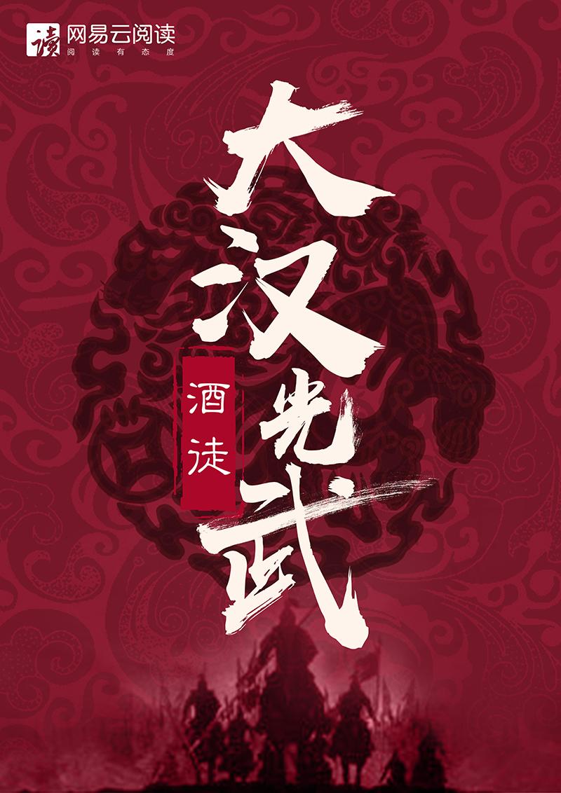 韶光慢(冬天的柳叶)最新章节 无弹窗 全文免费阅读-千千小说