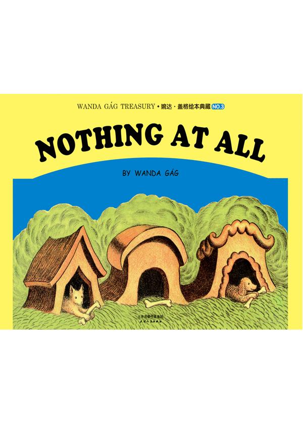 婉达·盖格绘本典藏(3):Nothing at all(英文朗读版)