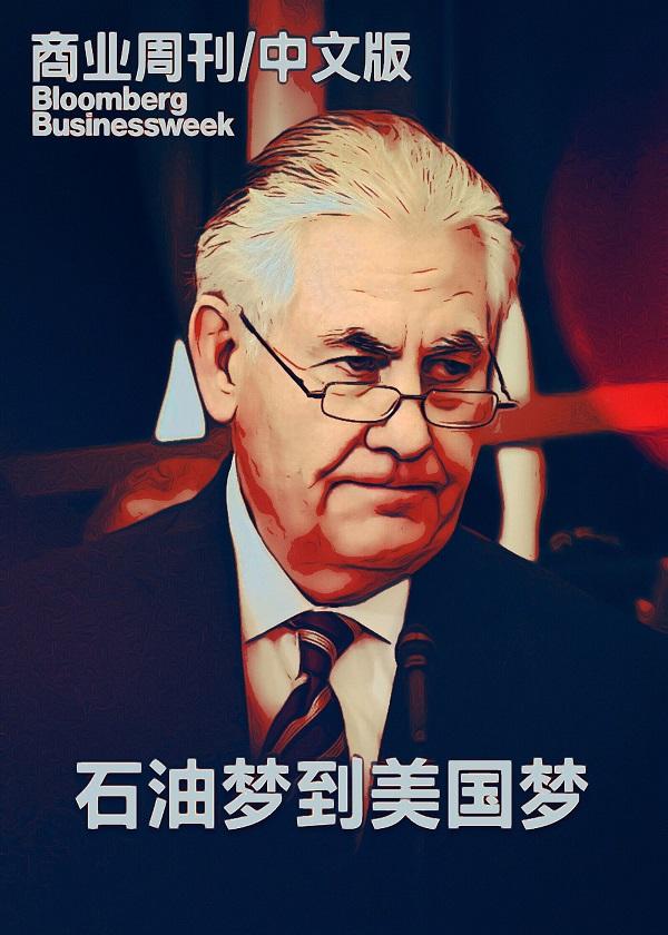 商业周刊/中文版:石油梦到美国梦
