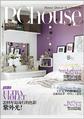 《PChouse家居杂志》2018年1月上半月刊