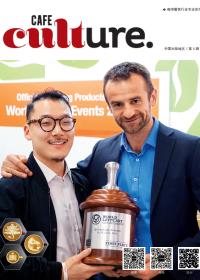 《Cafe Culture | 啡言食语》中文版 第5期