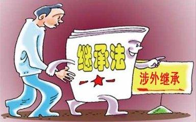 深圳遗产纠纷律师