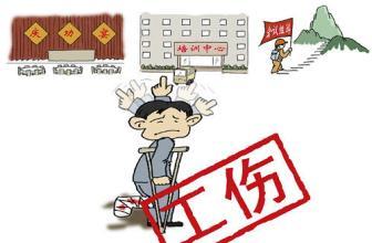 深圳劳动工伤律师