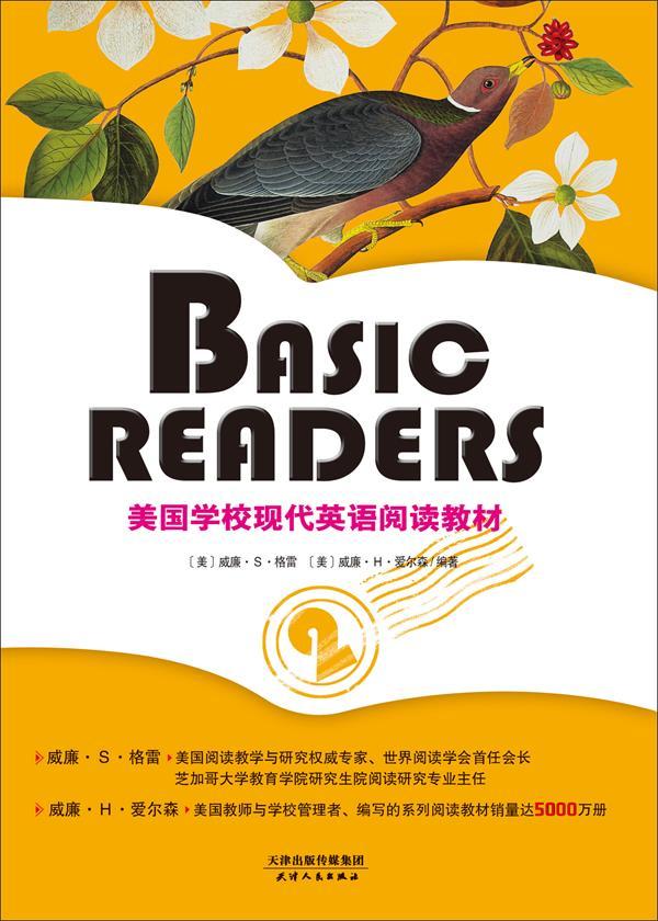 BASIC READERS:美国学校现代英语阅读教材(BOOK TWO)(彩色英文原版)