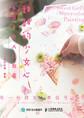 甜甜的少女心水彩手绘入门教程