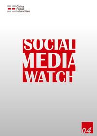 Social Media Watch(第四期)