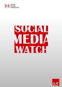 Social Media Watch(第五期)