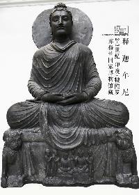 佛陀说法开启智慧