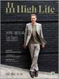 《品》High Life2017年8月刊