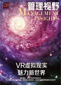 VR虚拟现实魅力新世界