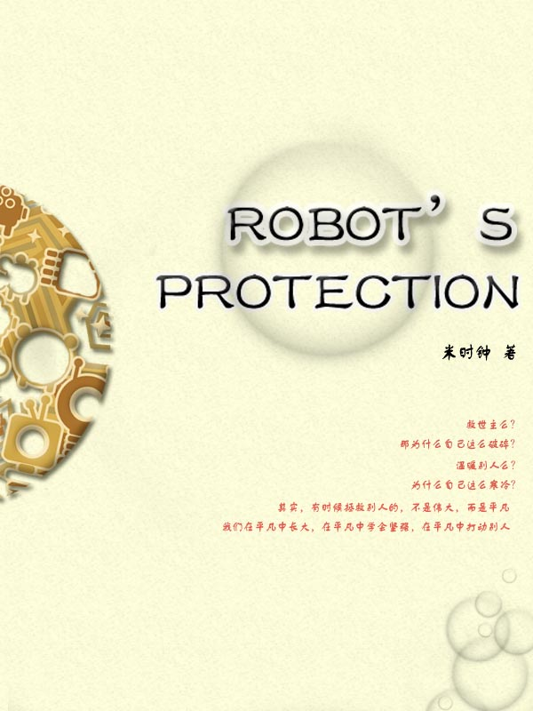Robot's protection