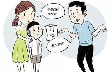 深圳离婚抚养费标准