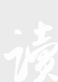 预览 香港商报