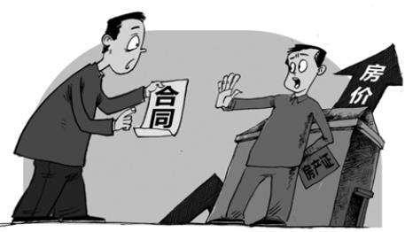 深圳合同纠纷