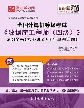 0月全国自考《外刊经贸知识选读》历年真题汇