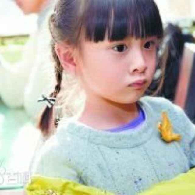 橙子--尹