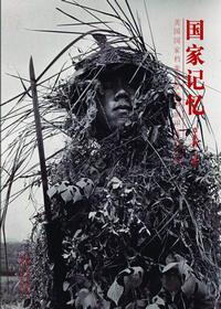 国家记忆:美国国家档案馆收藏中缅印战场影像(图文)