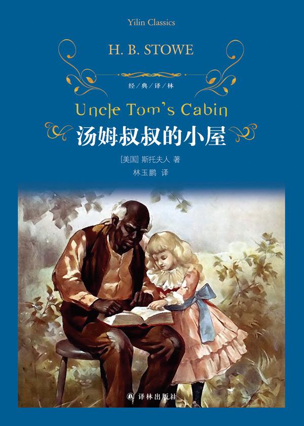 2019年全国青春文学类图书棚_青春文学