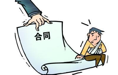 深圳法律咨询