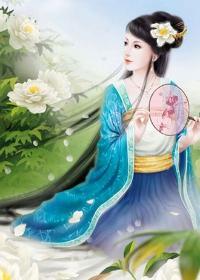 水若如兰游江湖(升级版)