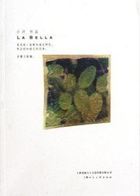 La Bella(《医生杜明》番外篇)
