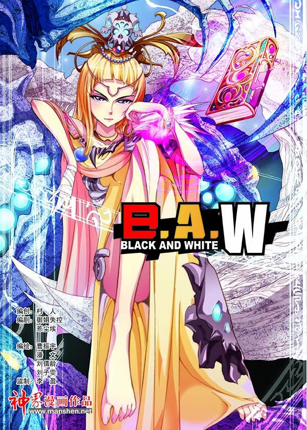 B.A.W 04