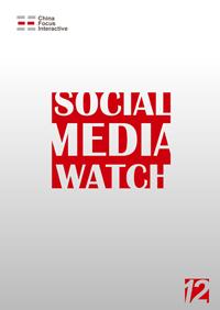 Social Media Watch(第十二期)