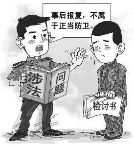 深圳刑事案件