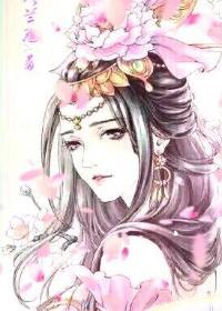逆宠天下:紫雅幽梦
