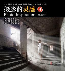 摄影的灵感4