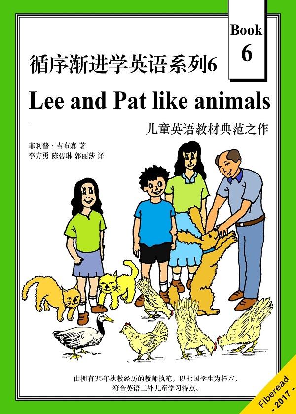 循序渐进学英语系列6:Lee and Pat like animals