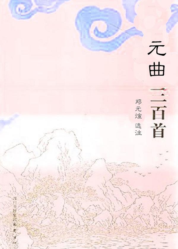 [<font color='red'>酷炫好书</font>]码头哥男频都市小说《村暖花开》全本在线阅读