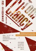 汤姆·克兰西军事系列(套装共9册)