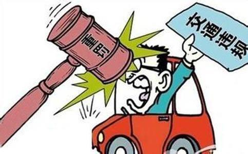 深圳交通事故律师