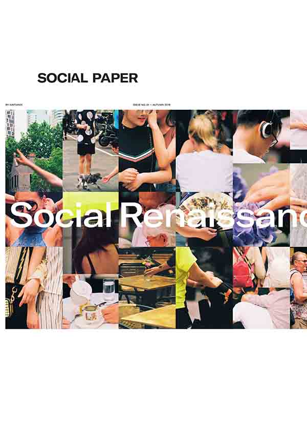 Social Paper