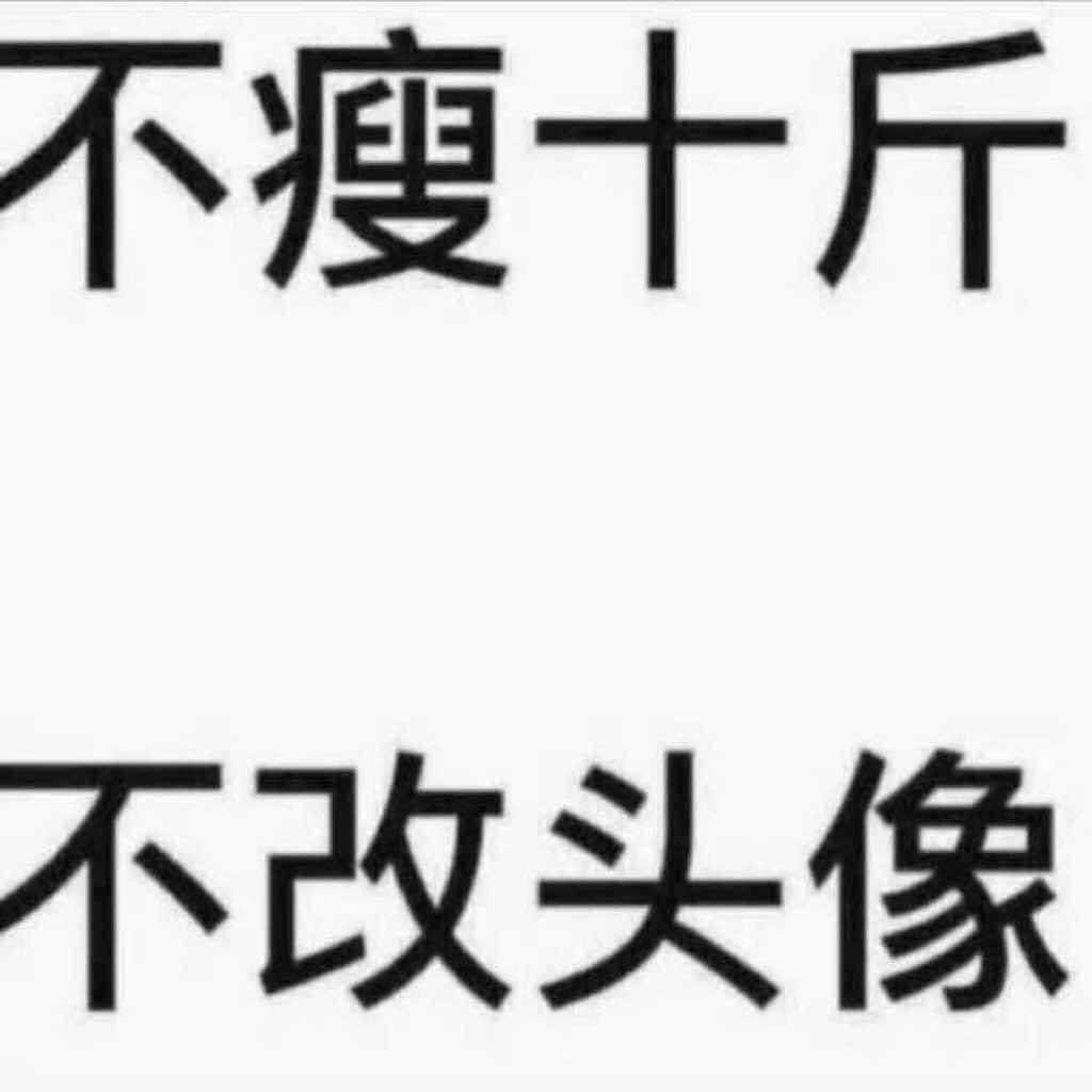 🌺姣🔒姣🌺韩式半永久