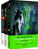 犯罪心理档案(全1-3季)
